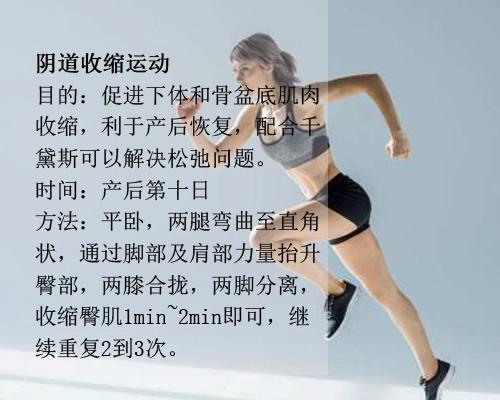 4招让你产后瘦身更轻松