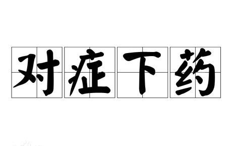 """上海市原副市长、公安局原局长龚道安被""""双开"""""""