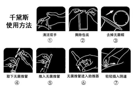 一批牛排外包装被检测出阳性 浙江浦江县寻找牛排接触人员