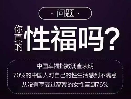 全国政协委员张改平:建议遏制农村天价彩礼陋习